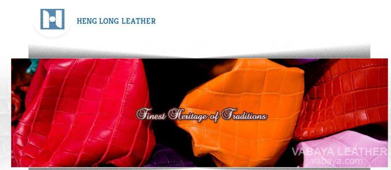 Heng Long Leather | a Tradition of Quality & Style